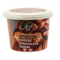 ارده  شکلات  قهوه ترنگ اردکان مقدار  300  گرم